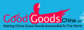 GoodGoodsChina.com